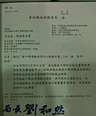 50E-文中三體育館:多1 (Medium).PNG