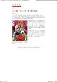 104年1~12月剪報:〈台北都會〉林口人口破十萬 幸運兒獲金飾.jpg