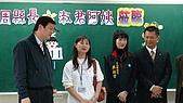 961108麗林捐款照片:DSC00293.JPG