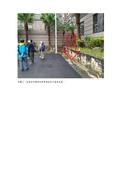 108年11月:108112202015287-研商林口區雅曼NUSA社區管理委員會陳情「社區汙水納管事宜」一案會勘紀錄(15287)-4.jpg