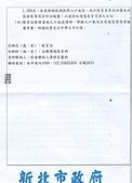 103年9~12月大小事:國際學校 (2).jpg