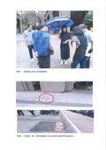 108年7月會勘:遠雄U未來-3.jpg