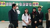 961108麗林捐款照片:DSC00294.JPG