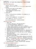 103年9~12月大小事:103全年度行動監理站暨下鄉機車考照~第六梯 (2).jpg