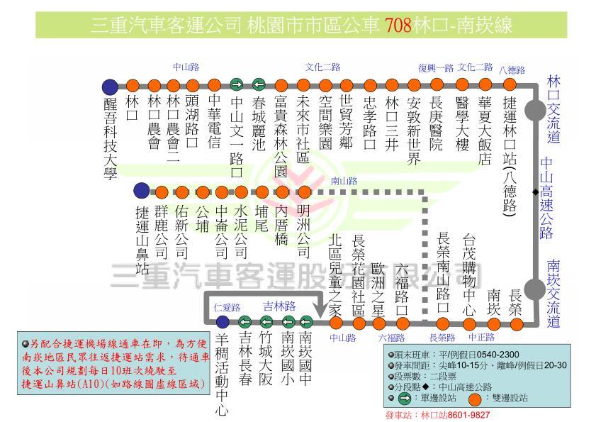 105公車路線:山鼻站_1.jpg