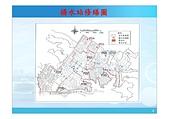 104年1~6月大小事:林口地區污水下水道系統建設及用戶接管工程概述-1-4.jpg