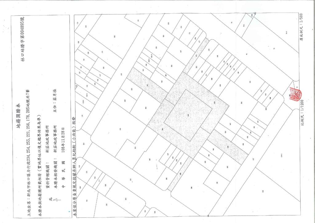 109年1月:1081226001福樺建設-4.jpg