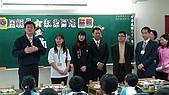 961108麗林捐款照片:DSC00295.JPG