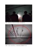 109年2月:109021102017002-研商林口區輕井澤社區管理委員會陳情「釐清社區地下室漏水之責任歸屬」一案會勘紀錄(17002)-5.jpg