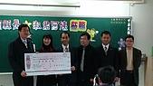 961108麗林捐款照片:DSC00296.JPG