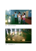 107年9月會勘:107092702015246-研商林口區民眾陳情「東勢活動中心羽球館地板非常黏情況改善」一案會勘紀錄(15246)-3.jpg