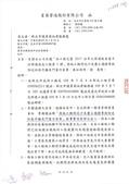 105年1-6會勘:1050000007皇昌營造-1.jpg