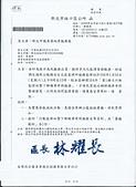 103年9~12月大小事:104年-第一梯次行動監理站暨下鄉機車考照服務 (1).jpg