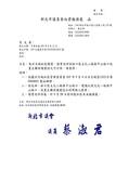 105年7-12月會勘:091204012025號為活力城社區陳情,請交通局評估林口區文化二路與中山路口設置左轉號誌之可行性(12025)-1.jpg