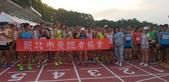 107.8.5愛跑者協會路跑活動:ceac4551535c3b0ec791eac8bc17cfeb0_11684608_180815_0012.jpg