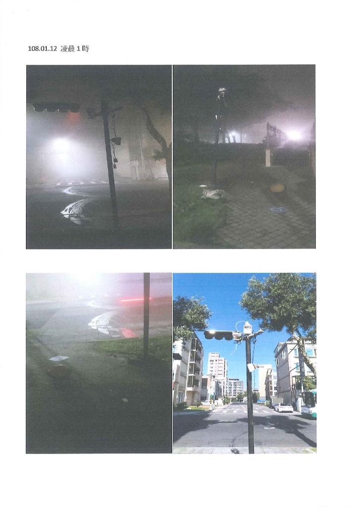 108年3月會勘:03001法國小鎮香草GHI區-2.jpg