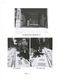 109年5月:0511001忠孝名門-本社區申請在大門口外左、右兩側劃設機車停車格事宜-2.jpg