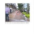 108年7月會勘:1080704皇家廈宮-3.jpg