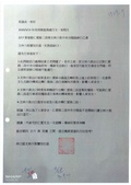 109年4月:璽悅-1.jpg