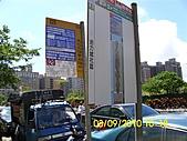 990903增設森聯首席社區前920公車路線,會勘:DSCI0754 (Large).JPG
