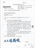 網站地方大小事:1010416頭湖國小增為7班.jpg