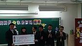 961108麗林捐款照片:DSC00298.JPG