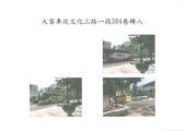 106年10月會勘:1061019-1奇瓦頌-5.jpg