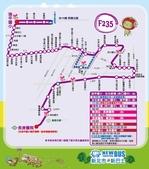 社區巴士:F235路線.jpg