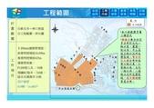 停水施工公告:林口二標大樓說明會簡報-2.0 [相容模式]-6.jpg