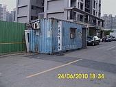 990624鐵皮屋:DSCI0581 (Large).JPG