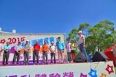 104年林口區運動體驗營活動:LKS_2582.JPG