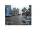 109年2月:109021202017048-研商林口區民眾陳情「仁愛路二段左轉文化三路二段方向增設左轉專用號誌」一案會勘紀錄(17048)-4.jpg