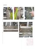 108年4月會勘:1080412001凡爾賽花園-2.jpg