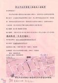 停水施工公告:1017隆林街-1.jpg