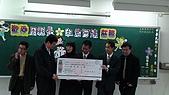 961108麗林捐款照片:DSC00300.JPG