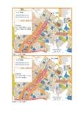 108年5月會勘:108050601012199-召開「林口轉運站公車及新巴士路線調整」第二次協調會議紀錄(12199)-10.jpg