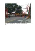108年5月會勘:108051602016124-研商林口區里長陳情「於105市道與北-78區道交叉路口增設三色號誌燈」一案會勘紀錄(16124)-3.jpg
