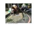 108年5月會勘:108052202016081-研商林口區仁愛錄大廈管理委員會陳情「人行道破損修繕及車道口紅線不足延長」一案會勘紀錄(16081)-5.jpg