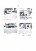 104.7~12會勘:1040804001凡爾賽-社區花臺前卸貨專區遷移申請請求協助-2.jpg