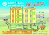 105公車路線:五股-台北車站.jpg
