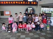 2011祈願卡中獎同學照片:DSC01111.JPG