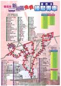 105公車路線:F201.jpg