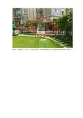 108年4月會勘:108042302015987-研商林口區朗翠社區管理委員會陳情「社區認養泰山區新林段十一小段地號綠地」一案會勘紀錄(15987)-4.jpg