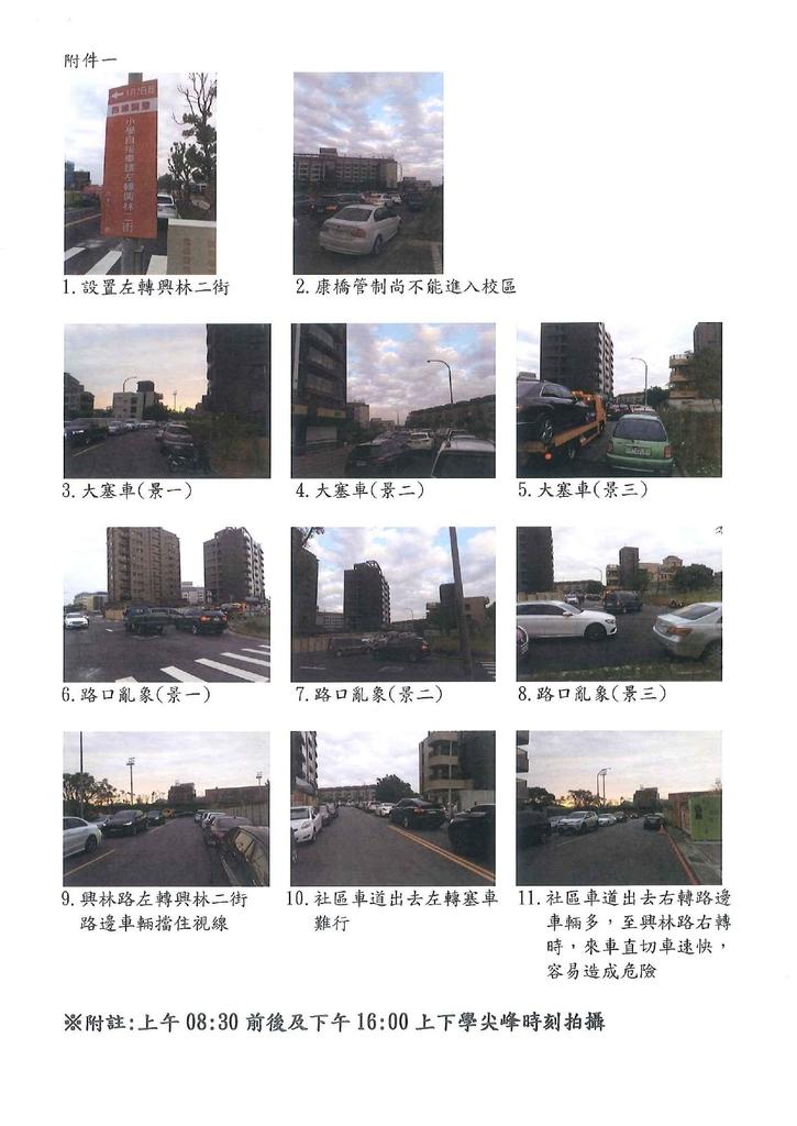 109年1月:1090101001泓昇WIN-2.jpg