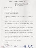 103年5~8月網站地方大小事:新北市家庭照顧者關懷協會~到府照顧技巧指導 (1).jpg