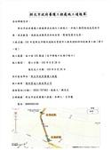 103年5~8月網站地方大小事:content-1.jpg