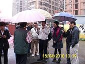 990415林口麗都A區污水下水道會勘:DSCI0263 (Large).JPG