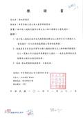 108年11月:1081121帝賞景觀-1.jpg