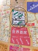 103年5~8月網站地方大小事:S__16401.jpg