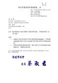 108年2月會勘:108022103015788-研商林口區民眾陳情「增設照明設備」一案會勘紀錄(15788)-1.jpg